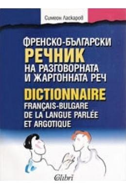Dictionnaire français-bulgare de la langue parlée et argotique