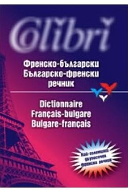 Dictionnaire Français-bulgare / Bulgare-français. Френско-български / Българско-френски речник